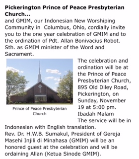 About GMIM